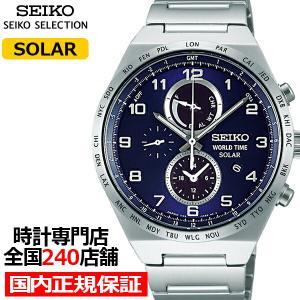 セイコー セレクション スピリット スマート SBPJ023 メンズ 腕時計 ソーラー クロノグラフ ネイビー|theclockhouse-y