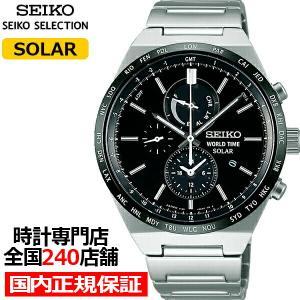 セイコー セレクション スピリット スマート SBPJ025 メンズ 腕時計 ソーラー クロノグラフ ブラック|theclockhouse-y