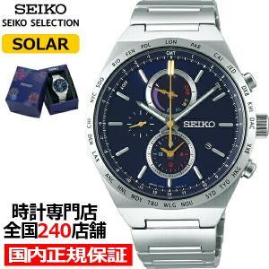 セイコー セレクション 2020 サマー 限定モデル SBPJ041 メンズ 腕時計 ソーラー ネイビー 花火|theclockhouse-y