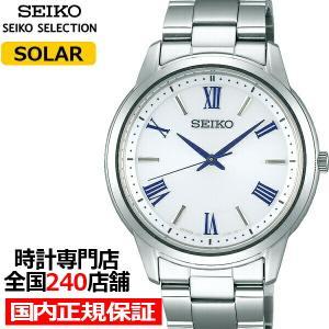 セイコー セレクション メンズ 腕時計 ソーラー ホワイト メタルベルト 10気圧防水 ペアモデル SBPL007|theclockhouse-y
