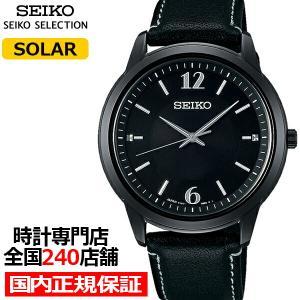 11月6日発売/予約 セイコー セレクション ペアソーラー 限定モデル SBPL031 メンズ 腕時計 ブラック 革バンド|theclockhouse-y