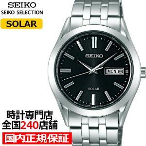 セイコー セレクション スピリット メンズ 腕時計 ソーラー ブラック メタルベルト ペアモデル SBPX083|theclockhouse-y