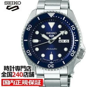 セイコー 5スポーツ SBSA001 メンズ 腕時計 メカニカル 自動巻き ブルー デイデイト 日本製|theclockhouse-y
