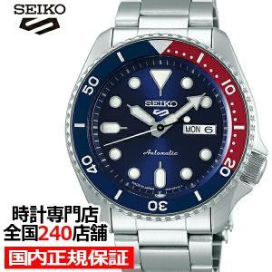 セイコー 5スポーツ SBSA003 メンズ 腕時計 メカニカル 自動巻き ブルー デイデイト 日本製|theclockhouse-y