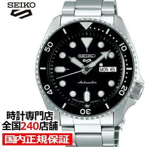 セイコー 5スポーツ SBSA005 メンズ 腕時計 メカニカル 自動巻き ブラック デイデイト 日本製|theclockhouse-y