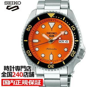 セイコー 5スポーツ SBSA009 メンズ 腕時計 メカニカル 自動巻き オレンジ デイデイト 日本製|theclockhouse-y