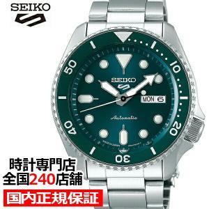 セイコー 5スポーツ SBSA011 メンズ 腕時計 メカニカル 自動巻き グリーン デイデイト 日本製|theclockhouse-y