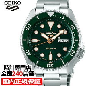セイコー 5スポーツ SBSA013 メンズ 腕時計 メカニカル 自動巻き グリーン デイデイト 日本製|theclockhouse-y