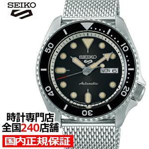 セイコー 5スポーツ スーツ SBSA017 メンズ 腕時計 メカニカル 自動巻き ブラック メッシュベルト 日本製|theclockhouse-y