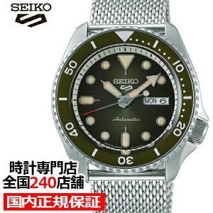 セイコー 5スポーツ スーツ SBSA019 メンズ 腕時計 メカニカル 自動巻き カーキ メッシュベルト 日本製|theclockhouse-y