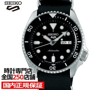 セイコー 5スポーツ SBSA021 メンズ 腕時計 メカニカル 自動巻き ナイロン ブラック 日本製|theclockhouse-y