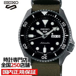 セイコー 5スポーツ SBSA023 メンズ 腕時計 メカニカル 自動巻き ナイロン ブラック 日本製|theclockhouse-y