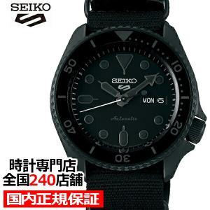 セイコー 5スポーツ ストリート SBSA025 メンズ 腕時計 メカニカル 自動巻き ナイロン ブラック 日本製|theclockhouse-y