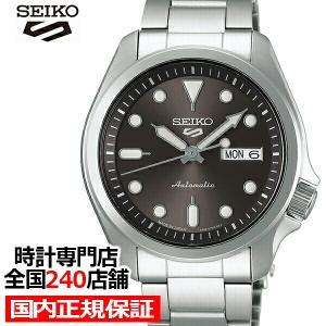 セイコー 5スポーツ SBSA041 メンズ 腕時計 メカニカル 自動巻き グレー デイデイト 日本製|theclockhouse-y