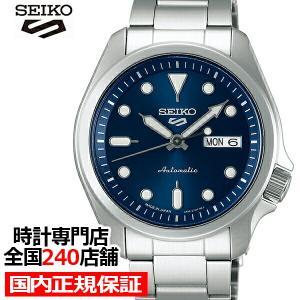 セイコー 5スポーツ SBSA043 メンズ 腕時計 メカニカル 自動巻き ブルー デイデイト 日本製|theclockhouse-y