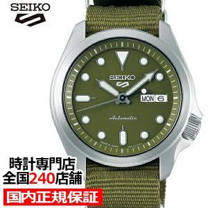 セイコー 5スポーツ SBSA055 メンズ 腕時計 メカニカル 自動巻き ナイロン オリーブグリーン デイデイト 日本製|theclockhouse-y