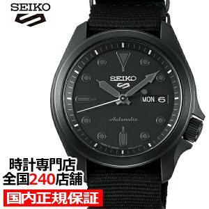 セイコー 5スポーツ ストリート SBSA059 メンズ 腕時計 メカニカル 自動巻き ナイロン ブラック デイデイト 日本製|theclockhouse-y