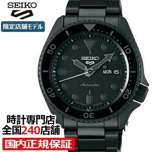 セイコー 5スポーツ ストリート 流通限定モデル SBSA075 メンズ 腕時計 メカニカル 自動巻き 機械式 メタル ブラック 日本製 ショップ専売|theclockhouse-y