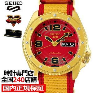 セイコー 5スポーツ ストリートファイターV コラボ 限定 ザンギエフ SBSA084 メンズ 腕時計 メカニカル ナイロン 日本製 STREET FIGHTER V|theclockhouse-y