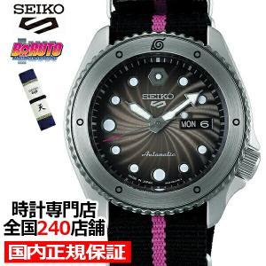 12月11日発売/予約 セイコー 5スポーツ NARUTO & BORUTO ナルト&ボルト コラボレーション 限定 ボルト SBSA087 メンズ 腕時計 メカニカル 日本製|theclockhouse-y