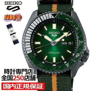 12月11日発売/予約 セイコー 5スポーツ NARUTO & BORUTO ナルト&ボルト コラボレーション 限定 ロック・リー SBSA095 メンズ 腕時計 メカニカル 日本製|theclockhouse-y