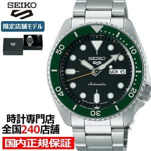 セイコー 5スポーツ 流通限定モデル SBSA107 メンズ 腕時計 メカニカル 自動巻き デイデイト 替えバンド付き 日本製 ショップ専売モデル|theclockhouse-y