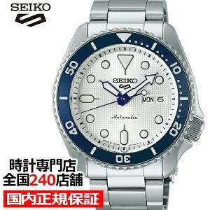 セイコー 5スポーツ セイコー創業140周年記念 限定モデル SBSA109 メンズ 腕時計 メカニカル 自動巻き ブルー デイデイト 日本製 theclockhouse-y