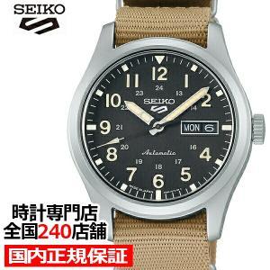 セイコー 5スポーツ FIELD SPORTS STYLE フィールドスポーツ SBSA117 メンズ 腕時計 メカニカル 自動巻き ナイロンバンド カーキ 日本製|theclockhouse-y