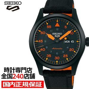 10月8日発売 セイコー 5スポーツ フィールドストリート スタイル SBSA143 メンズ 腕時計 メカニカル 自動巻き ナイロンバンド ブラック 日本製|theclockhouse-y