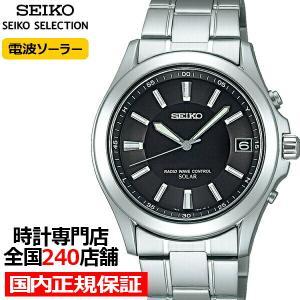 セイコー セレクション スピリット メンズ 腕時計 ソーラー 電波 ブラック メタルベルト 10気圧防水 SBTM017|theclockhouse-y