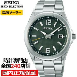セイコー セレクション master-piece マスターピース 監修 流通限定モデル SBTM303 メンズ 腕時計 ソーラー電波 ギョーシェ模様 グリーン theclockhouse-y