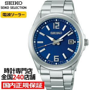 セイコー セレクション master-piece マスターピース 監修 流通限定モデル SBTM305 メンズ 腕時計 ソーラー電波 ギョーシェ模様 ブルー 日本製 theclockhouse-y