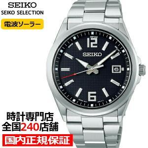 セイコー セレクション master-piece マスターピース 監修 流通限定モデル SBTM307 メンズ 腕時計 ソーラー電波 ギョーシェ模様 ブラック theclockhouse-y