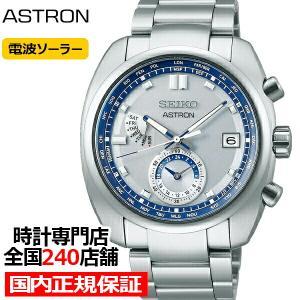 セイコー アストロン セイコー創業140周年記念 限定モデル SBXY001 メンズ 腕時計 ソーラー 電波 ブルー theclockhouse-y