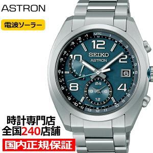 10月8日発売/予約 セイコー アストロン スタンダードシリーズ セイコー創業140周年記念 限定モデル SBXY023 メンズ 腕時計 ソーラー電波 金春色 日本製 theclockhouse-y