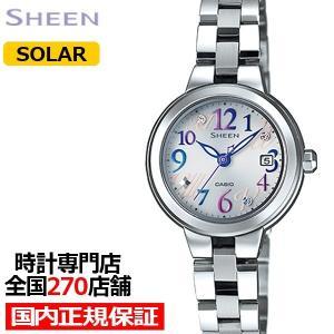 カシオ シーン SHE-4506SBD-7A2JF レディース 腕時計 ソーラー メタル シルバー ソーラーサファイア theclockhouse-y