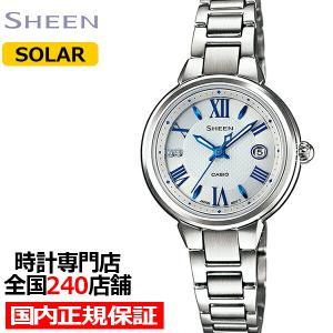 カシオ シーン ソーラーサファイアモデル SHE-4516SBY-7AJF レディース 腕時計 ソーラー ブルー カレンダー theclockhouse-y