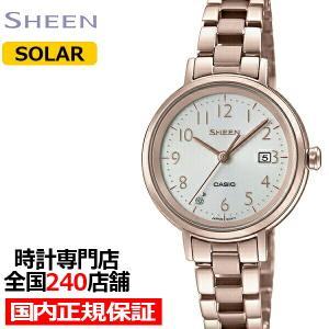 カシオ シーン SHS-D100CG-7AJF レディース 腕時計 ソーラー ピンク メタル スワロフスキー theclockhouse-y