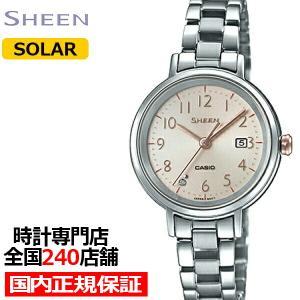 カシオ シーン SHS-D100D-4AJF レディース 腕時計 ソーラー メタルベルト スワロフスキー theclockhouse-y