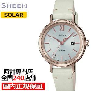 カシオ シーン SHS-D300CGL-7AJF レディース 腕時計 ソーラー 革ベルト ホワイト スワロフスキー theclockhouse-y