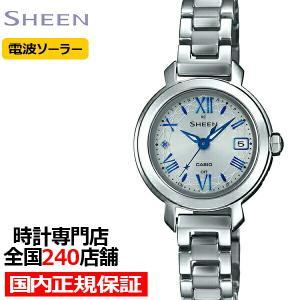 カシオ シーン SHW-5300D-7AJF レディース 腕時計 電波 ソーラー スワロフスキー シルバー theclockhouse-y