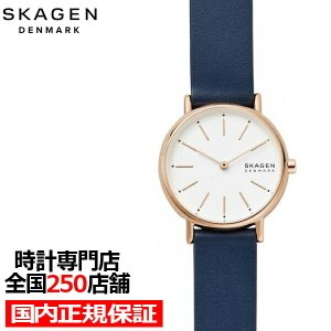 スカーゲン シグネチャー SKW2838 レディース 腕時計 クオーツ ホワイト 革ベルト ブルー 値下げ|theclockhouse-y
