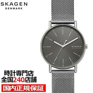 スカーゲン シグネチャー SKW6577 メンズ 腕時計 クオーツ メッシュ グレー 値下げ|theclockhouse-y