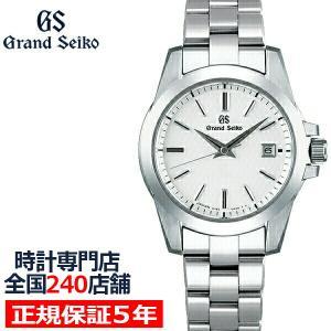グランドセイコー クオーツ レディース 腕時計 STGF253 ホワイト メタルベルト カレンダー ペアモデル theclockhouse-y