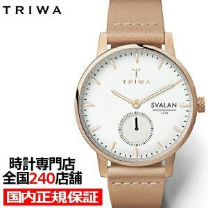 TRIWA トリワ SVALAN スヴァラン SVST104-SS010614 レディース 腕時計 クオーツ 革ベルト タンカラー|theclockhouse-y