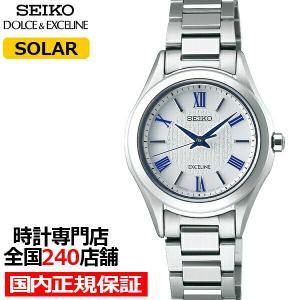 セイコー ドルチェ&エクセリーヌ ペアウォッチ レディース 腕時計 ソーラー チタン ホワイト SWCP007|theclockhouse-y