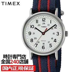 タイメックスウィークエンダー セントラルパーク T2N747 メンズ 腕時計 クオーツ ナイロン ブルー レッド|theclockhouse-y