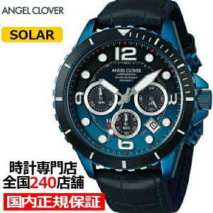 エンジェルクローバー タイムクラフトダイバー TCD45NNG-NV メンズ 腕時計 ソーラー 革ベルト ネイビー クロノグラフ|theclockhouse-y