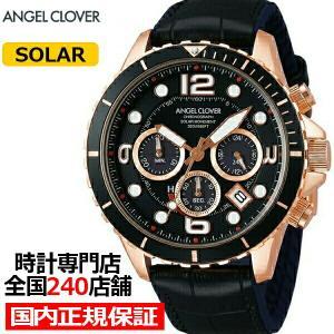 エンジェルクローバー タイムクラフトダイバー TCD45PBK-BK メンズ 腕時計 ソーラー 革ベルト ブラック クロノグラフ|theclockhouse-y