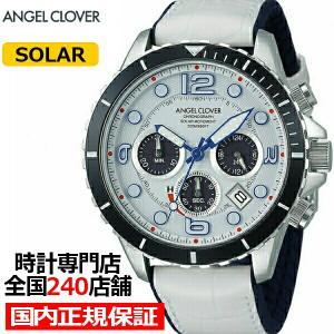 エンジェルクローバー タイムクラフトダイバー TCD45SWH-WH メンズ 腕時計 ソーラー 革ベルト ホワイト クロノグラフ|theclockhouse-y